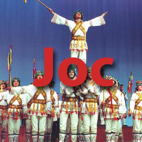 Proveniența cuvântului JOC
